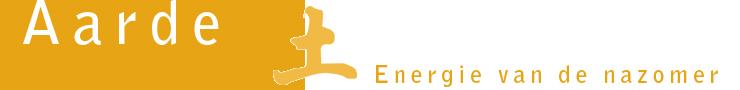 aarde - energie van de nazomer
